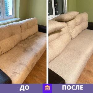 Химчистка трехместного дивана с подушками