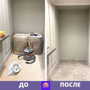 uborka posle remonta Наши работы