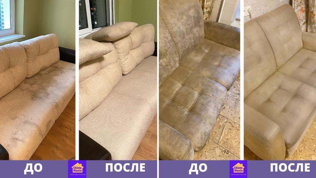 himchiskta mebeli Купить новую мебель или сделать химчистку?