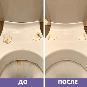 mitie tualeta Наши работы